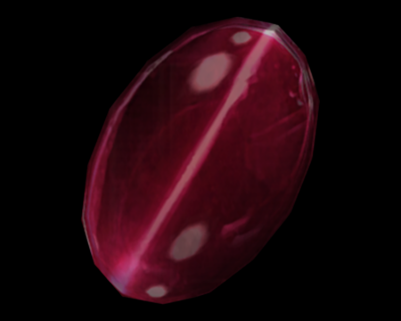 Image of Red Catseye