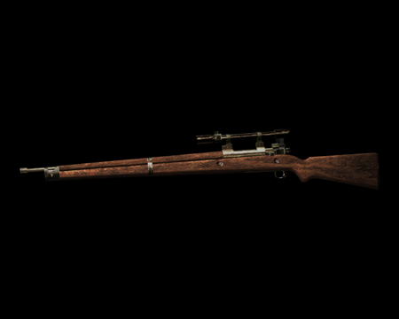 Image of Rifle
