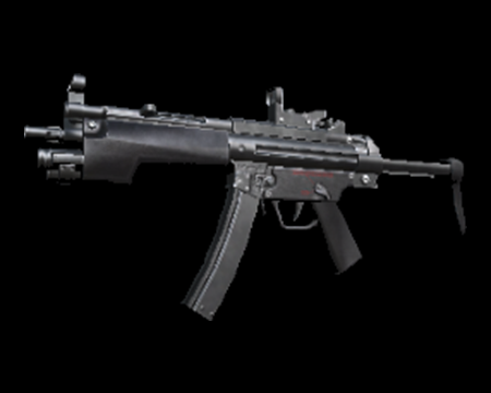 Image of H&K MP5