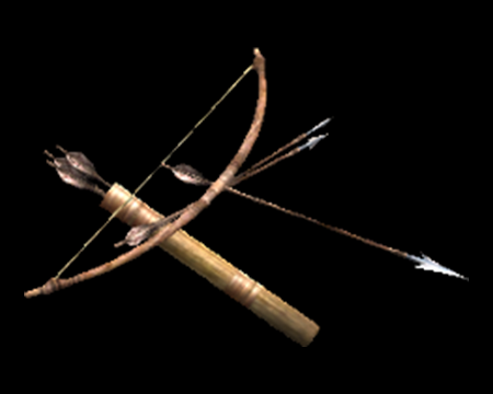 Image of Longbow