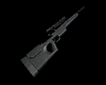Image of Sniper Rifle