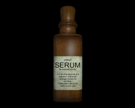 Image of Serum